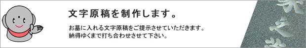 nagare-04